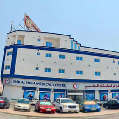 DAR AL SHIFA MEDICAL CENTRE