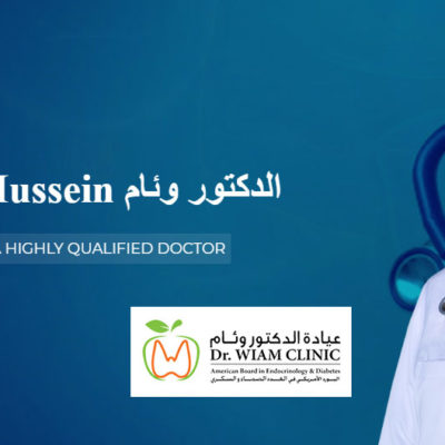 Dr. Wiam Endocrine and Diabetes Clinic